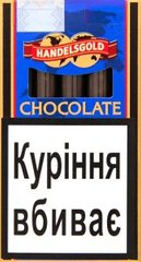 Сигары Chocolate Cigarillos Handelsgold, 5 шт/уп.